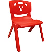 Sunbaby Magic Bear Face Chair Strong & Durable Plastic Best for School Study, Portable Activity Chair for Children,Kids…