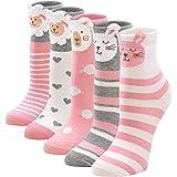 LOFIR Kinder Socken Mädchen Bunte Strümpfe aus Baumwolle Kleinkind Karikatur Niedliche Tier Socken Geschenk für Kinder…