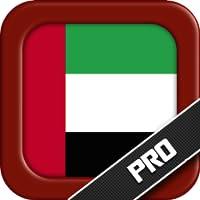 Emirati Arabic Phrases
