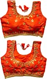 Pujia Mills Women's Handwork Zari Work Readymade Blouse For Saree And Lehenga (Size 38+margin) (attach sleeves)