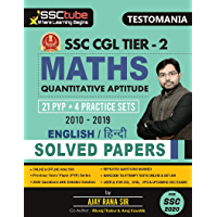 SSC CGL TIER 2 Quantitative Abilities Solved Papers (2010-2019) | For SSC 2020: 21 Previous Year Papers & 4 Practice Sets By SSCtube (PYP SERIES Book 10)