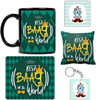 Yaya Cafe Best Baapu in The World Combo Set of 5 Mug-Coaster-Cushion Cover-Mousepad-Keychain