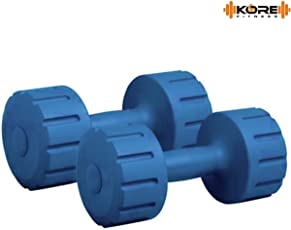 Kore DM-PVC Combo 16 (1 Kg - 5 Kg) Home Gym Dumbbells and Fitness Kit