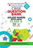 Oswaal CBSE Question Bank Class 9 Hindi-A Chapterwise & Topicwise (For March 2020 Exam) (Hindi Edition)