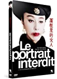 Le Portrait Interdit