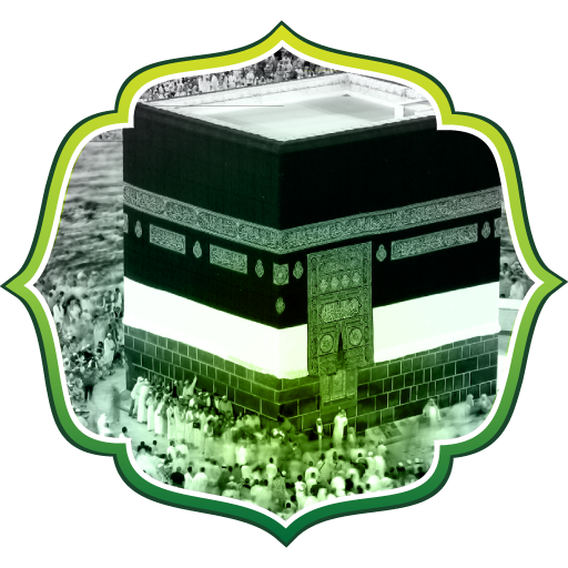 Hajj & Umrah Guide in Your Language - DViral