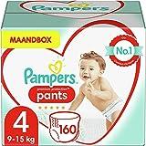 Pampers Premium Protection Blöjor, Storlek 4, Paket med 160