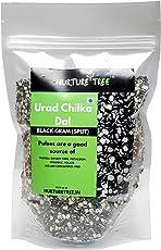 Nurture Tree Split Urad (Urad Chilka Dal) 500 g