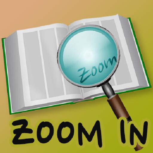 loupe - zoom
