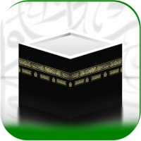 Find Qibla On Go