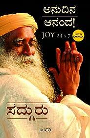 Joy 24 X 7 (Kannada)