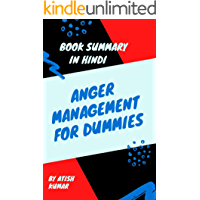 Books Summary- Anger Management for Dummies (In Hindi) (Hindi Edition)