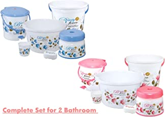 Meded Jumbo Plastic Complete 2 Bathroom Bucket & Tub Set 12 Pcs, Heavy Duty, Large Capacity - Blue & Pink