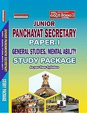 JUNIOR PANCHAYAT SECRETARY PAPER-1 GENERAL STUDIES AND MENTAL ABILITY STUDY PACKAGE [GUIDE](ENGLISH MEDIUM)