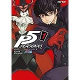 Persona 5 (Vol. 1)