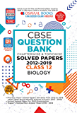 Oswaal CBSE Question Bank Class 12 Biology Chapterwise & Topicwise (For March 2020 Exam)