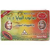 Papaya Nature Pure Soap 5 In 1-135 gm