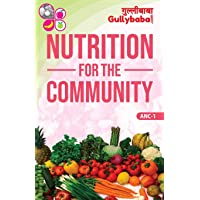 ANC-1 Nutrition For The Community