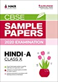 Sample Papers - Hindi A: CBSE Class 10 for 2020 Examination