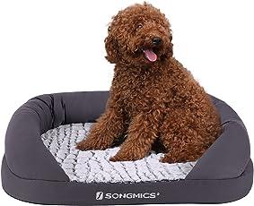 SONGMICS Luxuriös Hundebett in M, maschinenwaschbar, weich, Bezug abnehmbar, 73 x 50 cm, grau, PGW50G