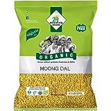 24 Mantra Organic Moong Dal, 500g