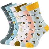 VBIGER Calcetines de Algodón para Mujer Calcetines Medias para Primavera Verano Otoño e Invierno, 6 Pares