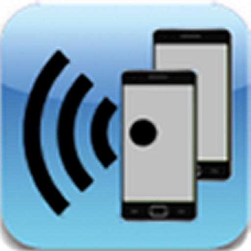 free-wifi-walkie-talkies