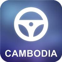 Kambodscha Offline-Navigation