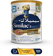 SIMILAC GAIN PLUS INTELLI PRO 3 - 900GM