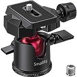 """SMALLRIG Testa a Sfera per Foto camera Adattatore Girevole a 360° con foro 1/4"""" Vite 3/8"""" per videocamera DSLR, treppiede"""