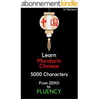 Learn Chinese Now!: 5000 Most Frequent Characters and Methodology (English Edition)