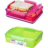 علبة حفظ طعام من سيستيما، 975 مل - شفاف واخضر