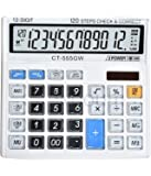 MILAN TRADING Financial and Business Office Desktop Calculator (White)