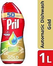 Pril Auto dishwash Gold