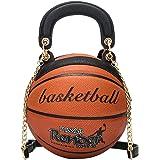 كرة السلة على شكل جولة حقيبة الكتف حقيبة يد رسول حقيبة كروسبودي سلسلة حقيبة حزمة قطرية للنساء الفتيات