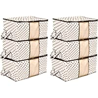 Kuber Industries 6 Piece Non Woven Underbed Storage Organiser Set, Extra Large, Cream