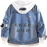 Maogou Haikyuu Cosplay Denim Jacket Felpa con Cappuccio Unisex Jean Pullover Felpa Anime Fleeces Costume