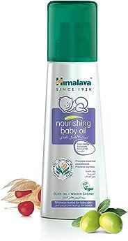 Himalaya Nourishing Baby Oil 300ml With Pump Dispenser