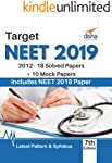 Target NEET 2019 (2012-18 Solved Papers + 10 Mock Papers) 7th Edition