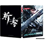 Metal Gear Rising Revengeance DVD Steelbook CASE ONLY & DLC for XBOX 360 [Edizione: Regno Unito]