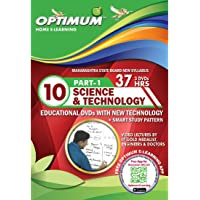 Optimum Educators Educational Dvd's Std 10 MH Board Science Part 1-Digital Guide for School Students, Easy Video Learning
