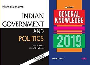 Indian Government and Politics Sahitya Bhawan with Free General Knowledge Arihant