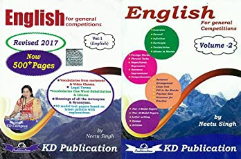ENGLISH FOR GENERAL COMPETITIONS COMBO SET VOL I OR II (2 BOOKS SET)