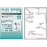 DELETER Comic Book Paper Typ A/ A4