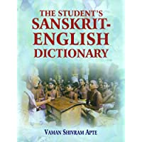 The Student's Sanskrit-English Dictionary: Containing Appendices on Sanskrit Prosody and Important Literary and…