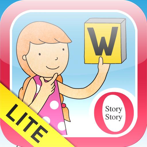 parenting-presents-wendys-spelling-list-lite
