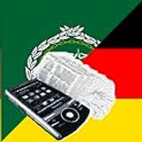 Deutsch Arabisch-Wörterbuch