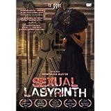 Sexual Labyrinth (DVD)