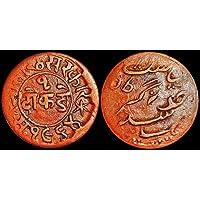 Junagadh State - Rasul Muhammad Khan - 1 Dokdo Coin @ arunrajsofia