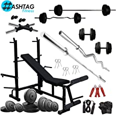 Hashtag Fitness complete home gym set 60kg weight with bench